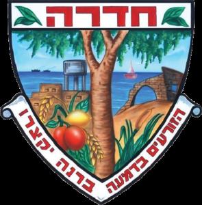 Hadera_COA