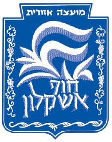 Hof_Ashkelon_Regional_Council